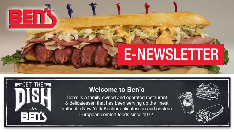 Ben's E-Newsletter